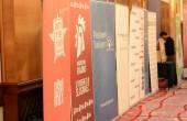 Konferencija LIDERI ZA LIDERE, 16.svibnja 2014. Hotel Westin (5)